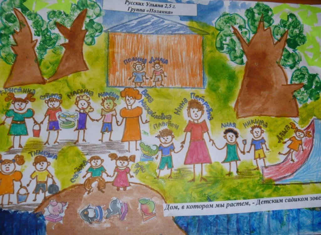 Мои детские рисунки и поделки 33